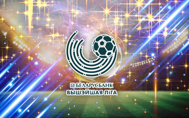 Belarusian Premier League Logo