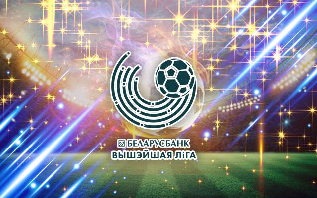 Belarusian Premier League Logo